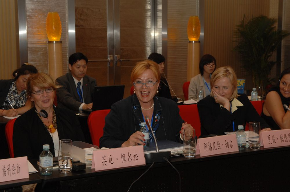 Pictures of the 3rd EU-China Round Table