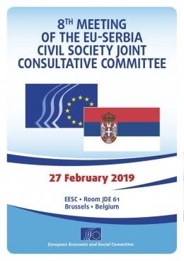 8th Meeting of the EU-Serbia Civil Society Joint Consultative Committee