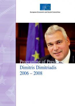 """""""Programme of the President Dimitris Dimitriadis 2006-2008"""""""